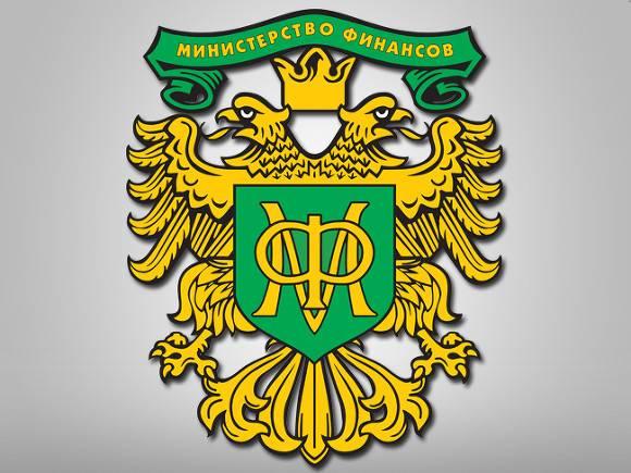 Минфин РФ «оправдался» за рост госдолга
