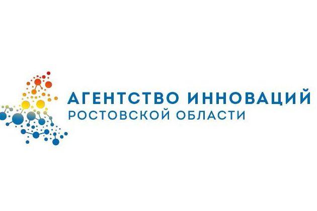 В 2020 году в экономику Дона на инновационные проекты привлечено 266 млн рублей
