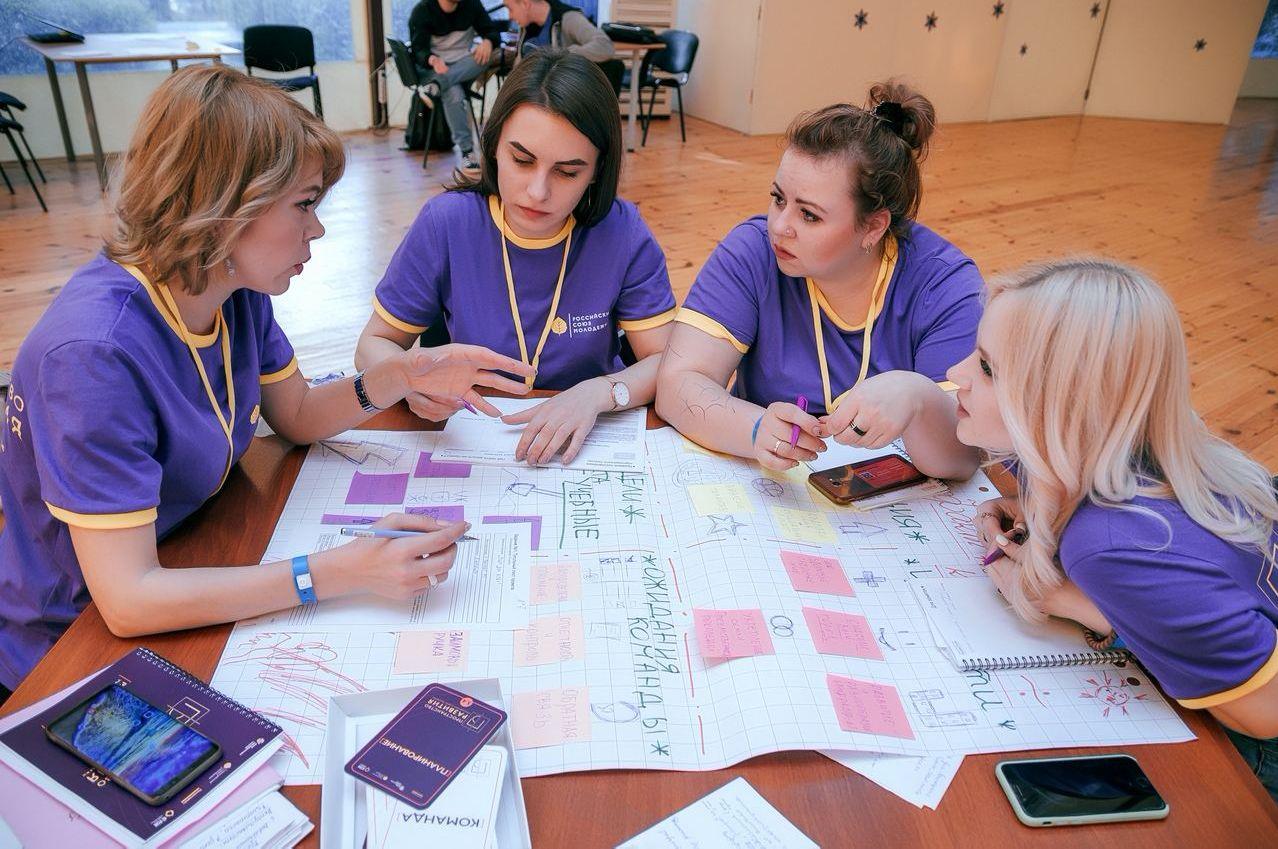 Ростовская область примет региональный этап проекта «Пространство развития»
