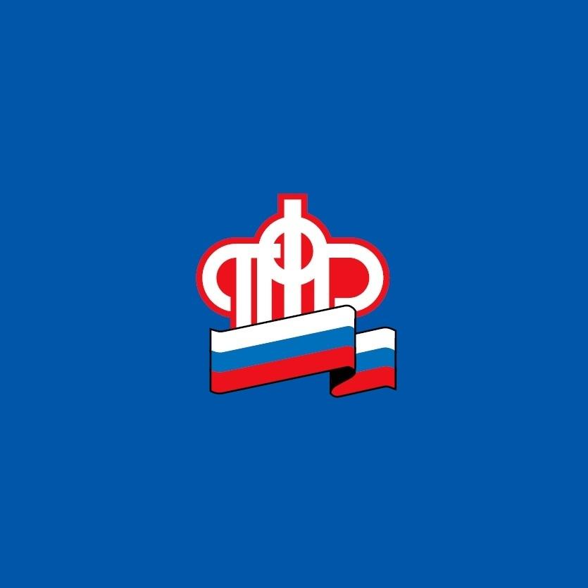 УПФР в г. Белая Калитва напоминает, что за 5 лет до выхода на пенсию граждане получают статус «предпенсионера»