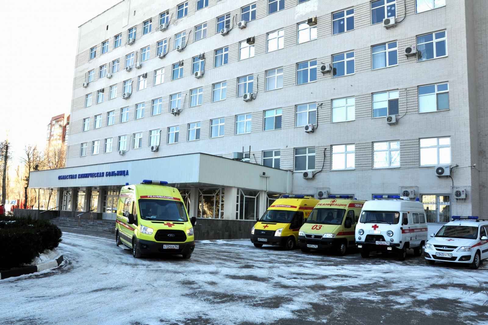 Областной центр медицины катастроф РОКБ признан лучшим в России