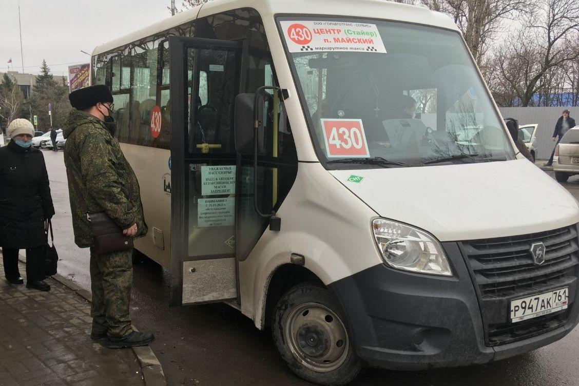 На Дону проходит вакцинация водительского состава автотранспортных предприятий