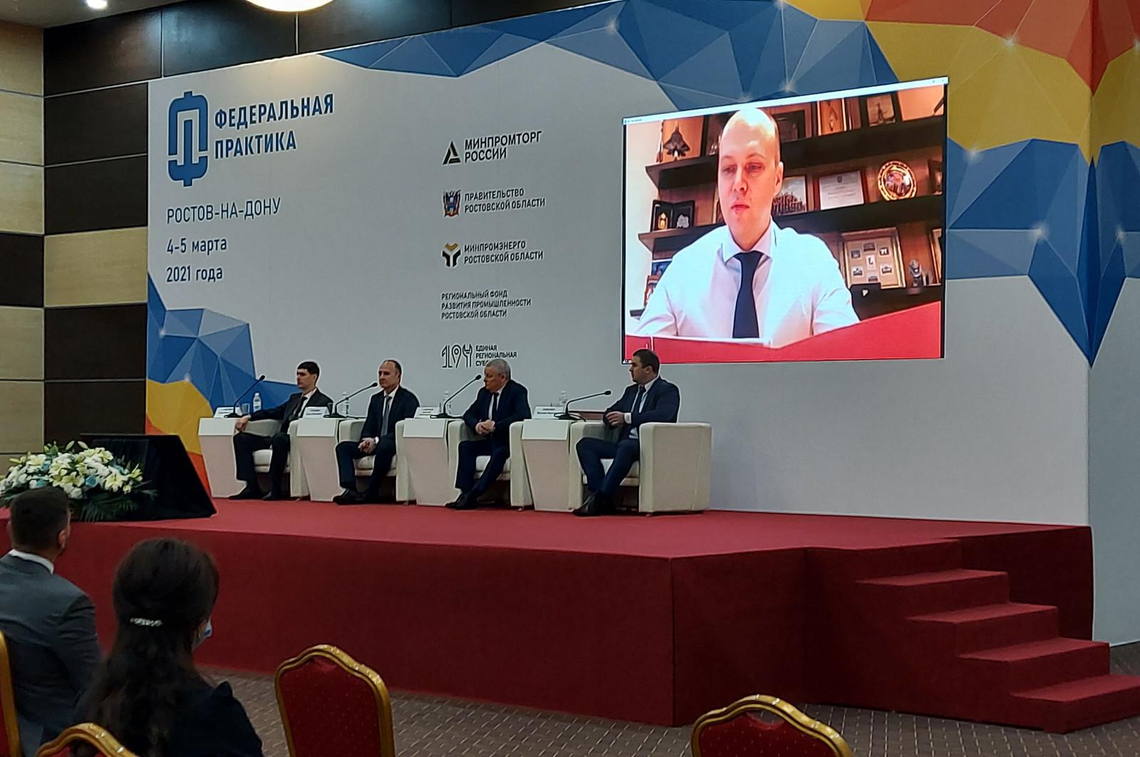В Ростове проходит выездная стажировка промышленников «Федеральная практика»