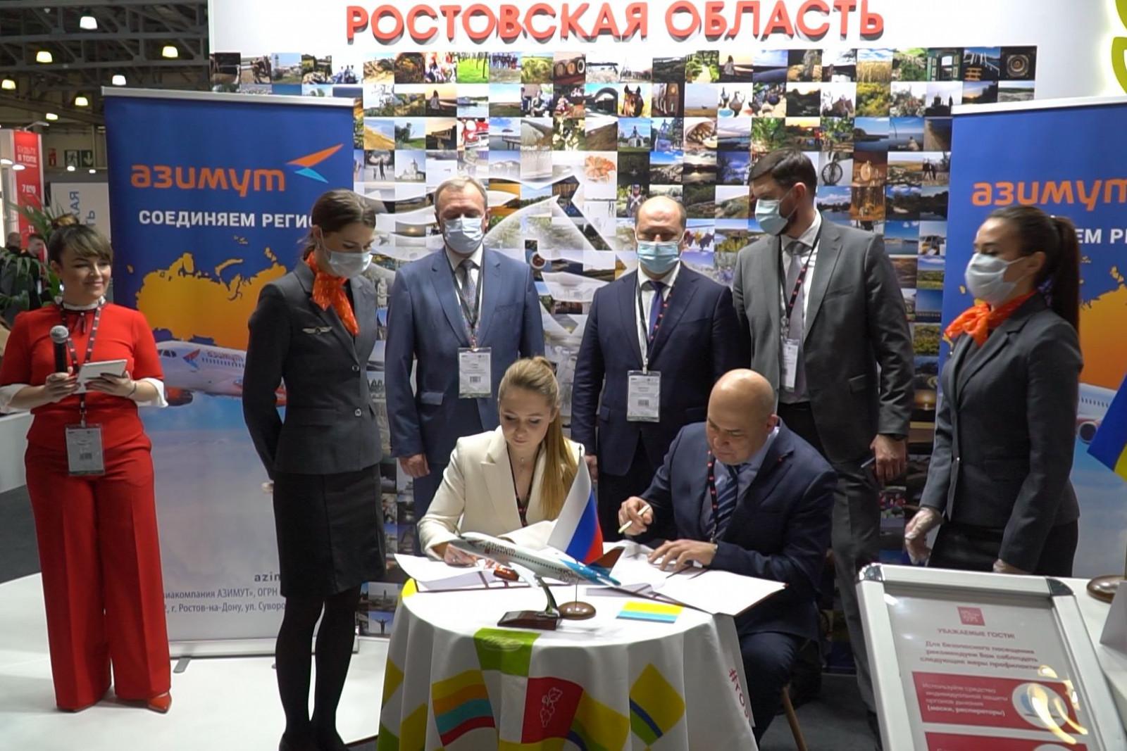 Ростовская область расширяет географию авиасообщения с регионами России