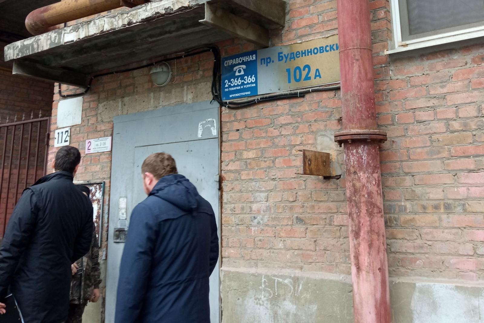 В Ростове прошла очередная выездная проверка платежей граждан за жилищно-коммунальные услуги