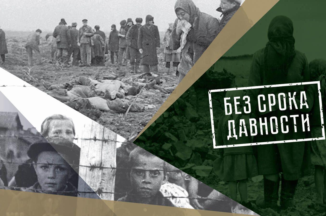 В Ростове представили сборник о геноциде мирного населения во время фашистской оккупации
