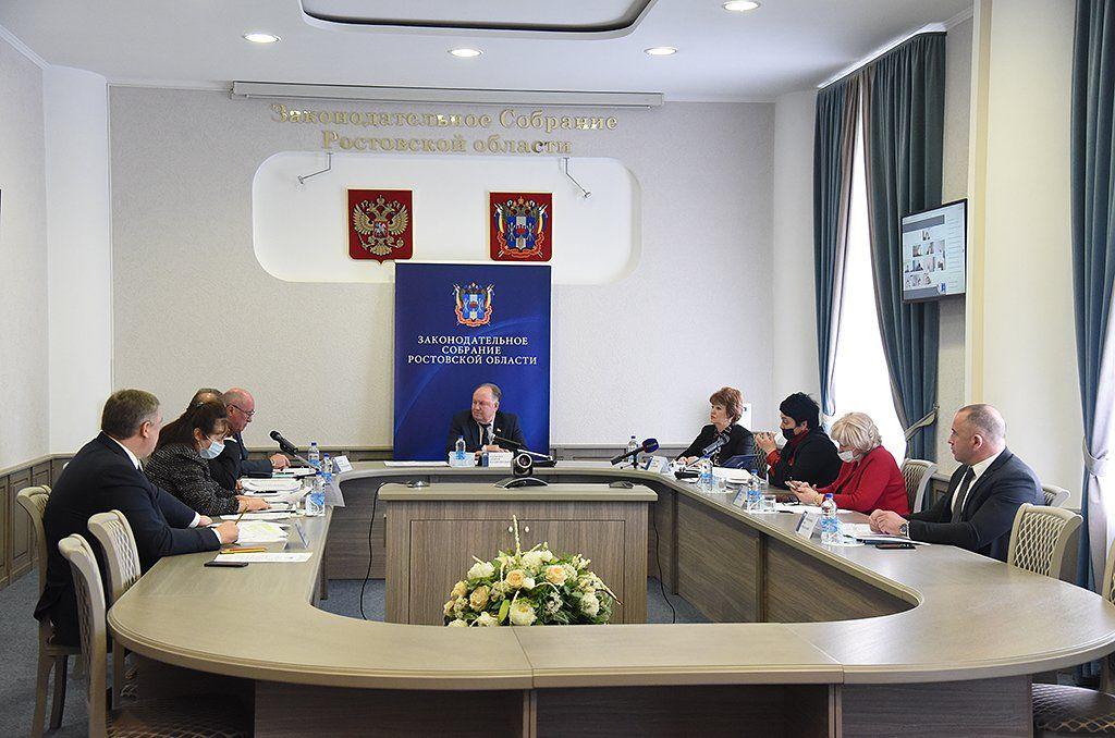 Более 138 млн рублей сэкономлено на Дону за 2020 год