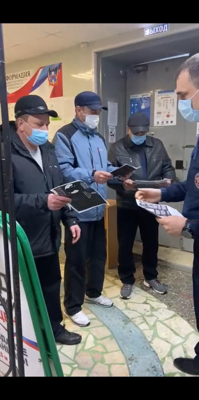 На территории Белокалитвинского района продолжается профилактическая акция «Стоп, мошенник!»