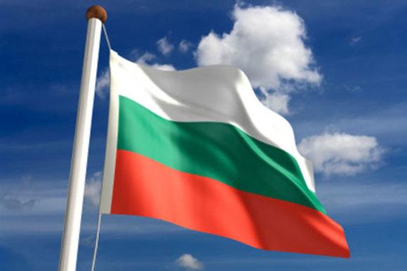 Болгария открывает свои границы для туристов из других стран