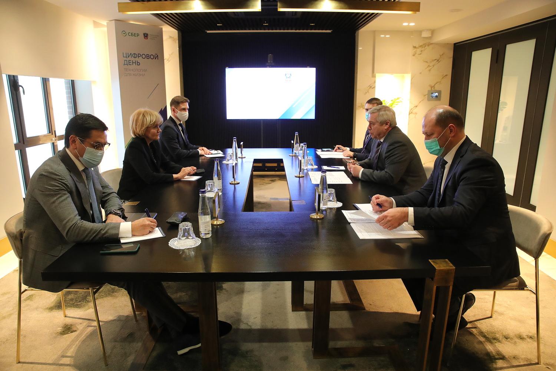 Цифровую трансформацию обсудили в Донской столице