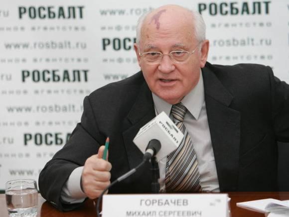 Михаилу Горбачеву исполнилось 90