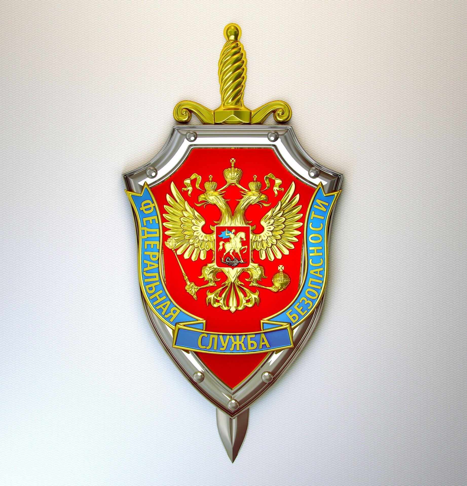 Предотвращен теракт в Крыму