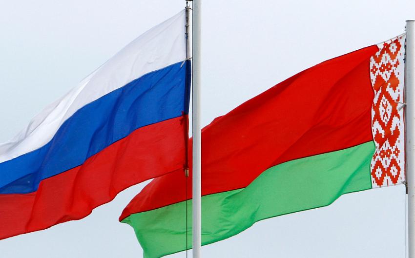 2 апреля — День единения народов России и Белоруссии