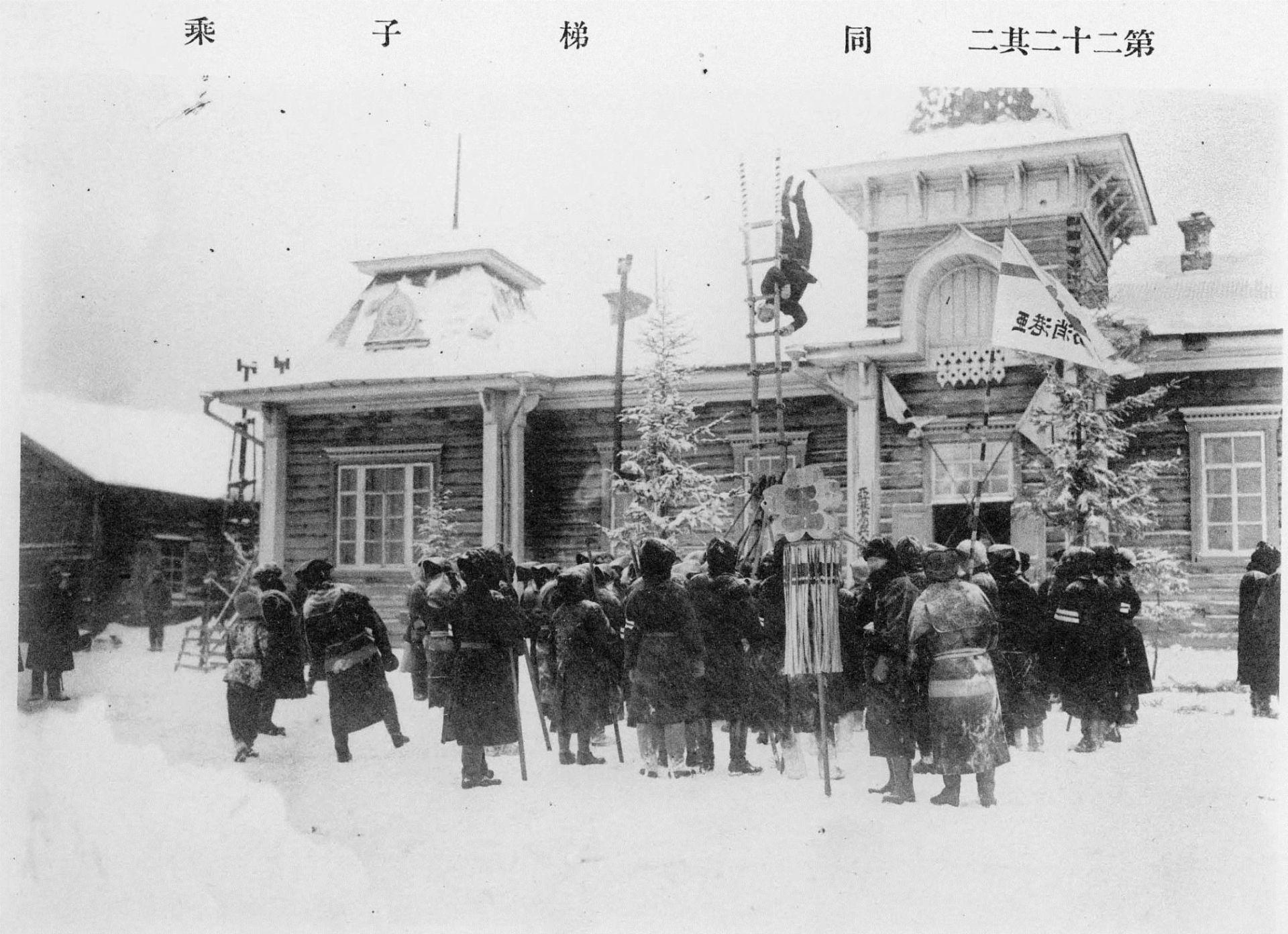 22 апреля — 101 год назад началась оккупация Северного Сахалина японцами