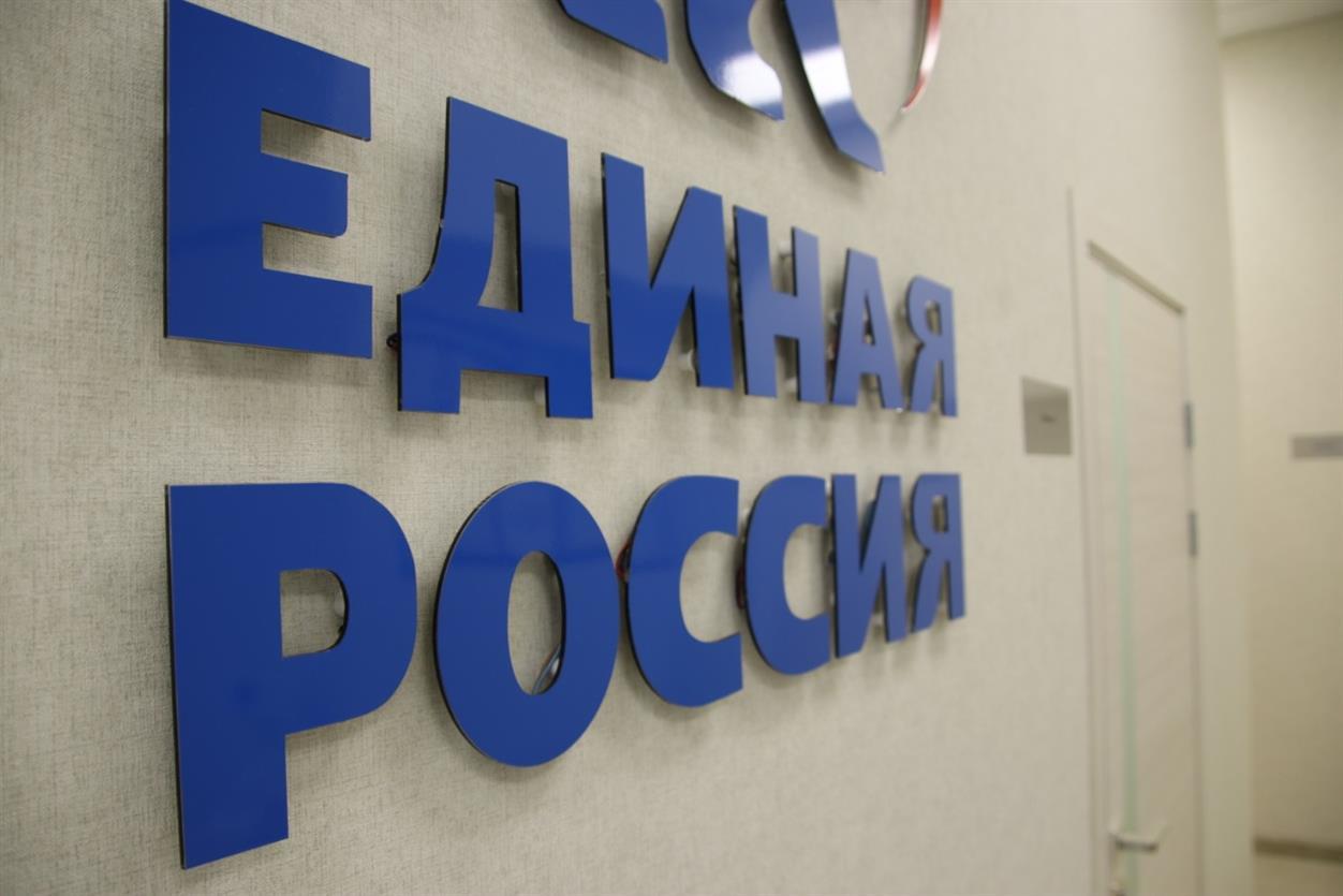 Единороссы готовятся к выборам