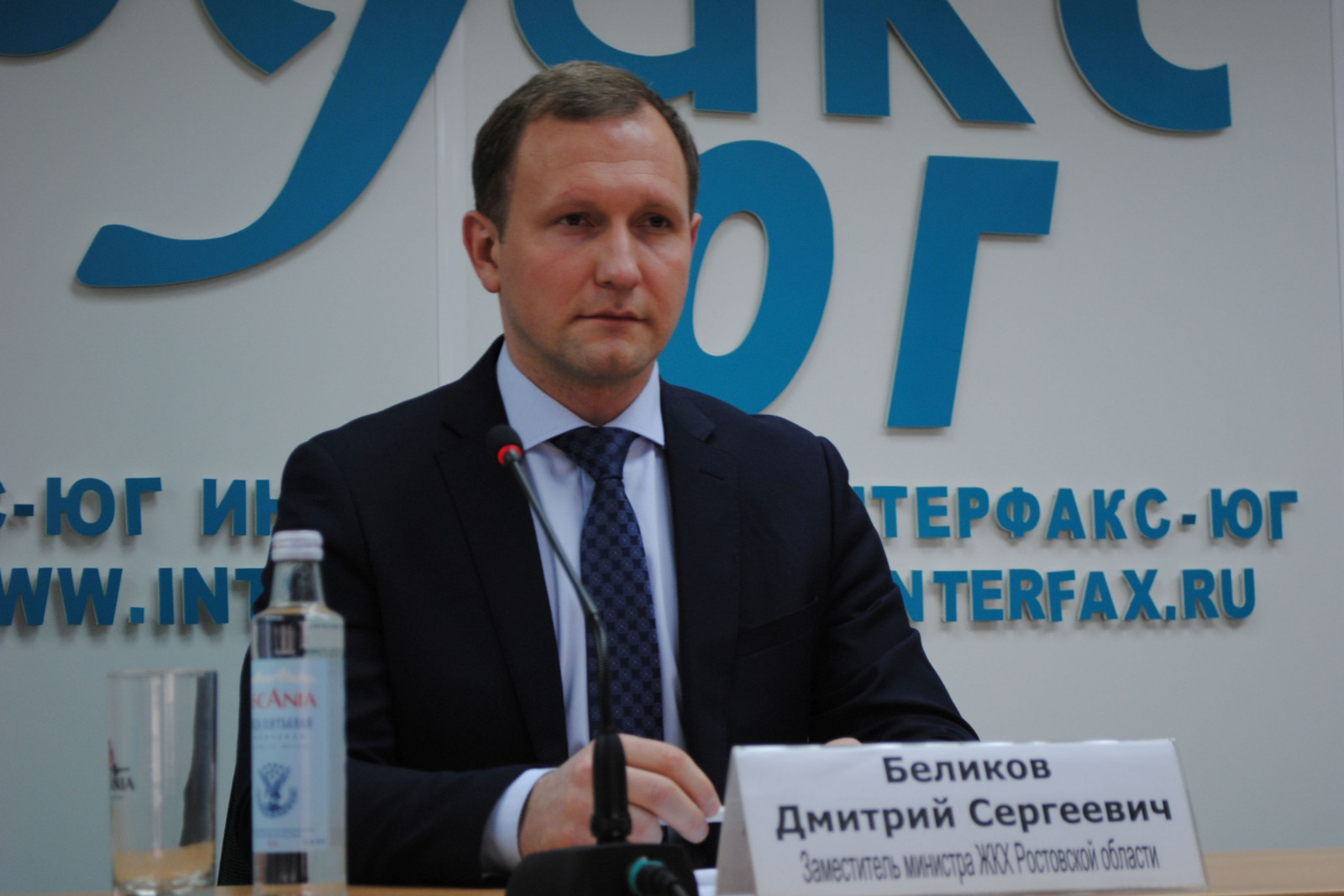 1,4 млрд рублей направят на благоустройство парков и скверов