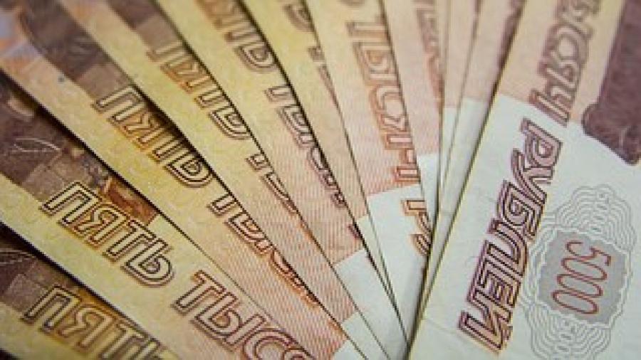Деньги в ночи