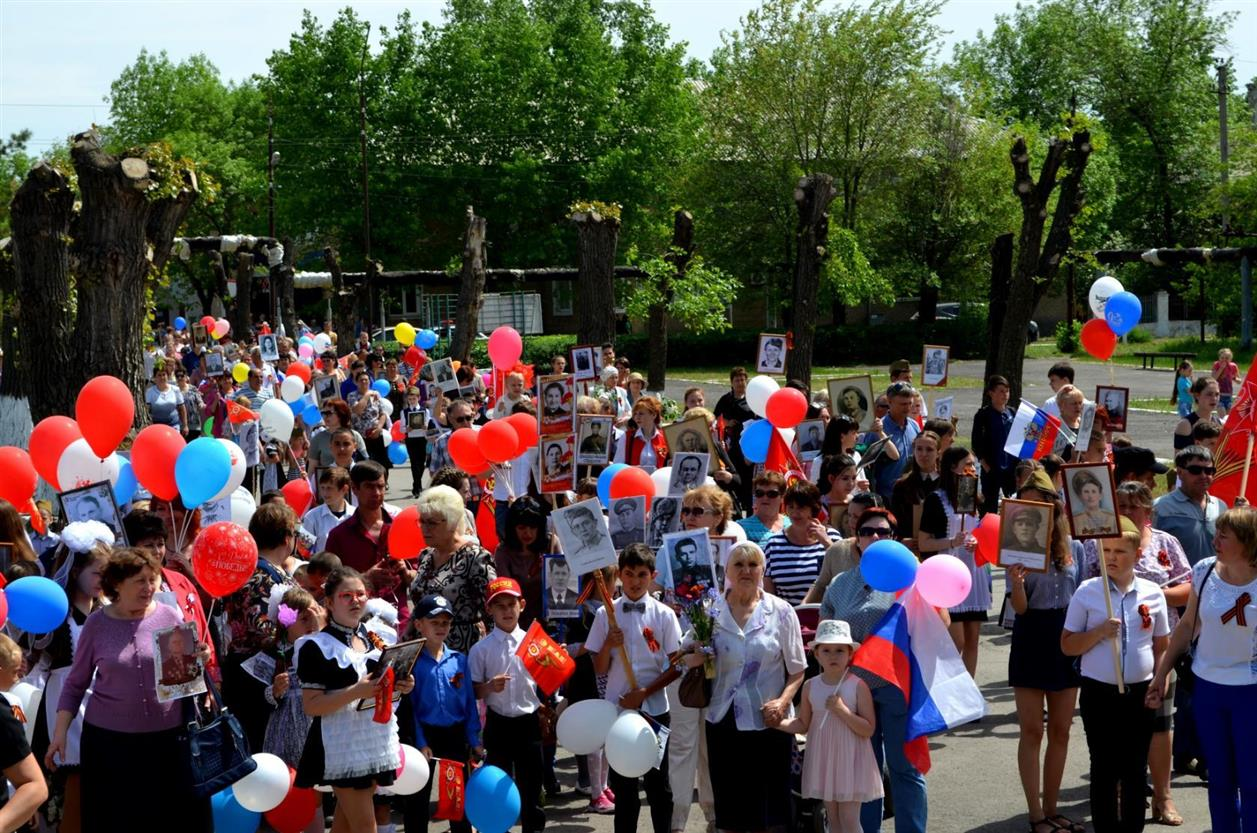 Дончан приглашают присоединиться к «Бессмертному полку онлайн»