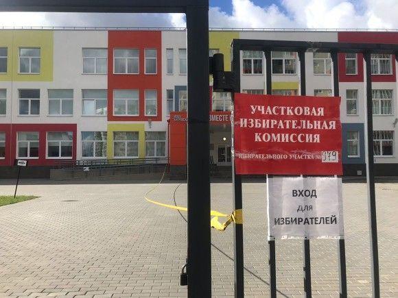 В Госдуме разрешили отменить предвыборный «день тишины»