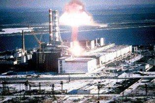 26 апреля — 35 лет назад произошла авария на Чернобыльской АЭС