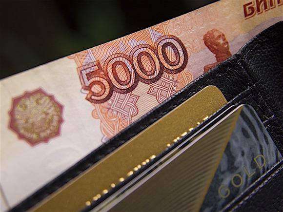 Реальные располагаемые доходы россиян ощутимо упали в I квартале