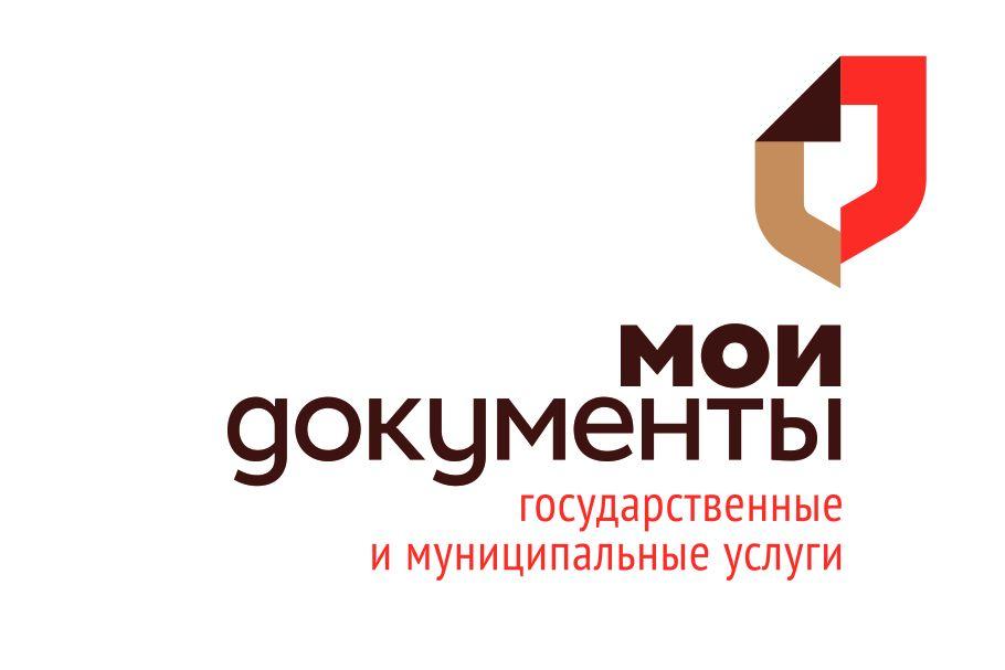 Зарегистрировать недвижимость через МФЦ станет проще