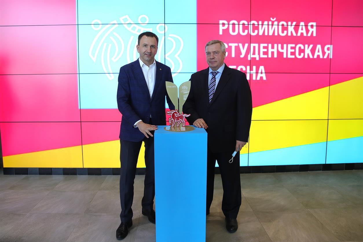 Российский Союз Молодежи и Правительство Ростовской области заключили соглашение о сотрудничестве