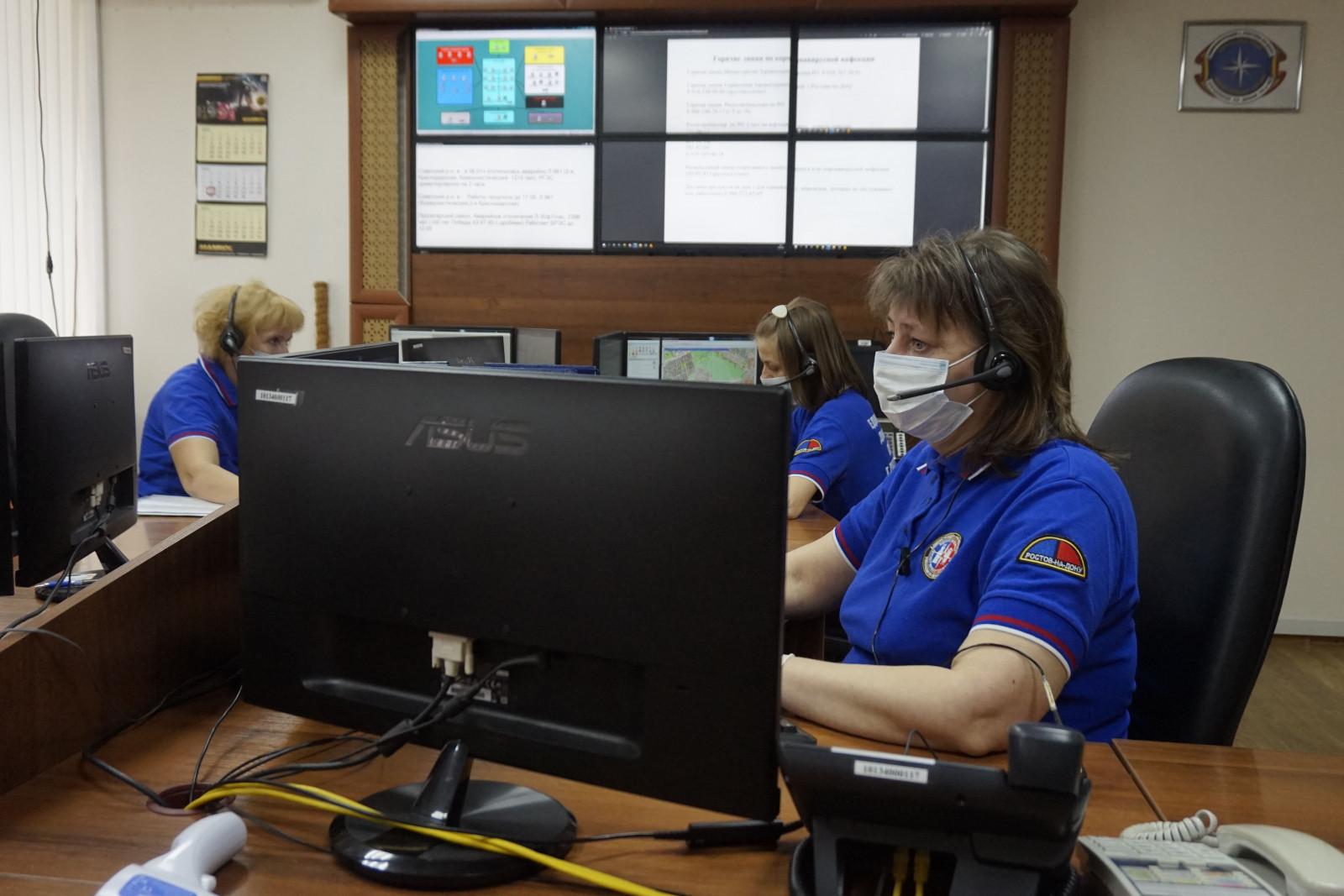 В «Систему-112» Ростовской области поступил 14-миллионный вызов