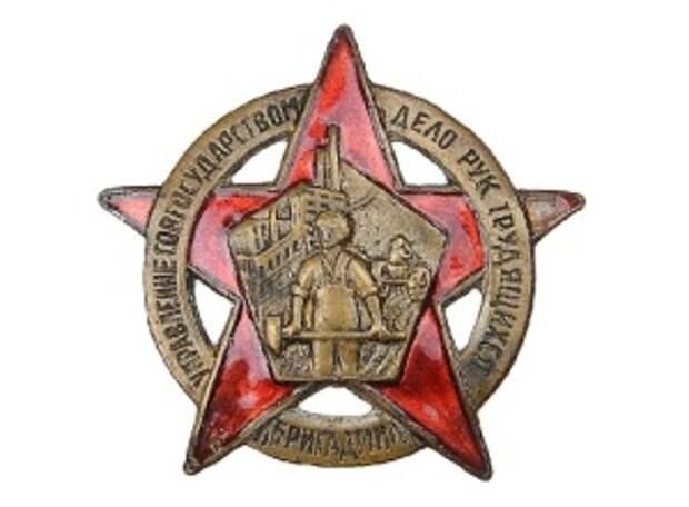 29 апреля — 89 лет назад в СССР создали бригаду содействия милиции