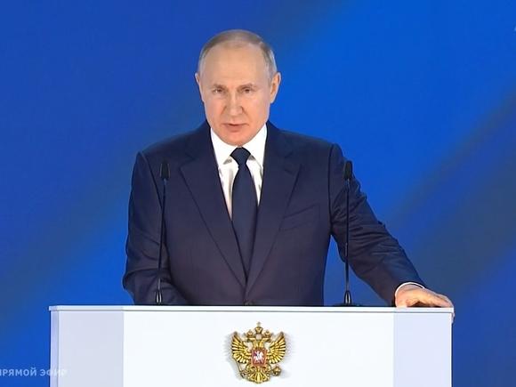 «Я все лично проверю»: Путин выразил недоумение тем, что не у всех россиян есть газ в домах