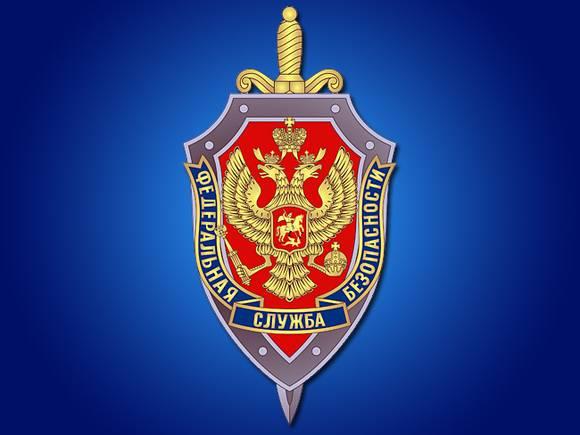 ФСБ сообщила о выявлении террористических ячеек в Сибири