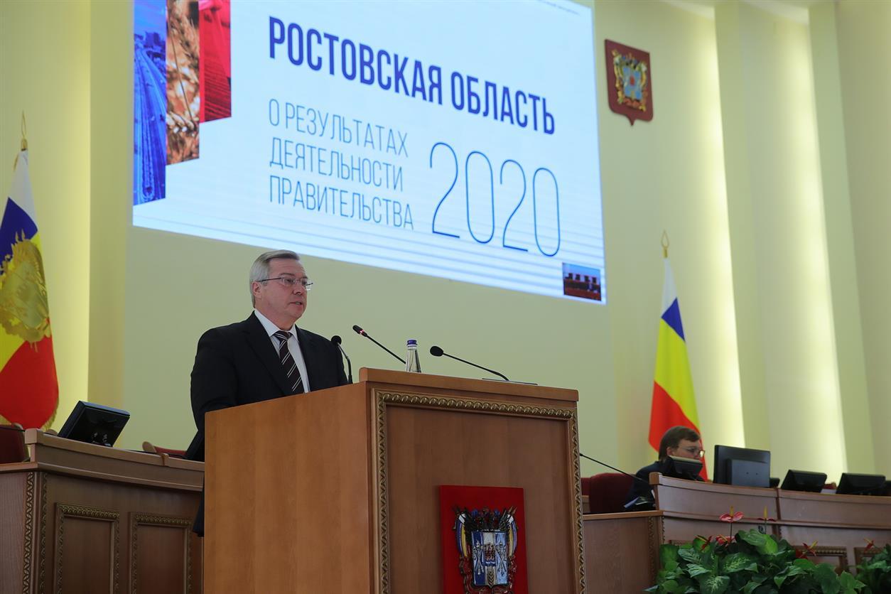 Голубев отчитался о проделанной правительством в 2020 году работе