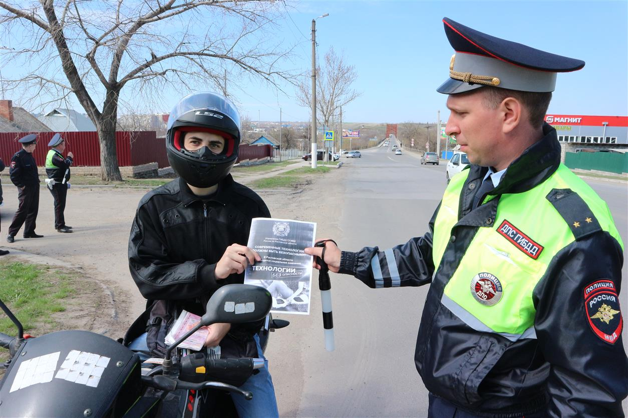 Операция «Мотоциклист» и кампания «Технологии без опасности»