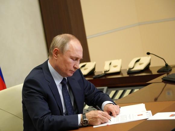 Путин одобрил указ о мерах против недружественных действий других стран