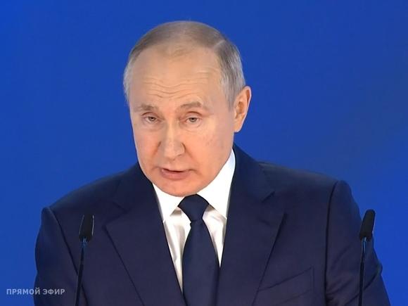 Ростовский учитель года прокомментировал послание Путина Федеральному Собранию