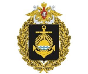 21 мая — Начало основания Тихоокеанского флота