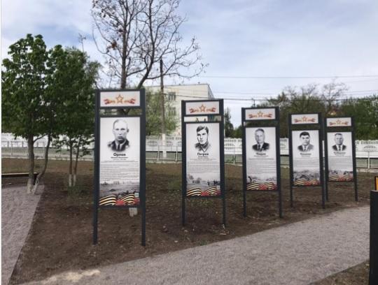 В Белокалитвинском сквере «70 лет Победы» завершено благоустройство