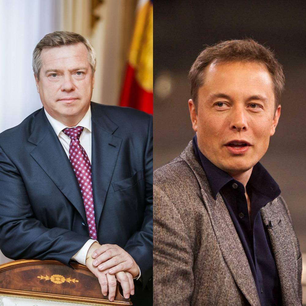 Василий Голубев призвал Илона Маска начать инвестировать в Ростовскую область