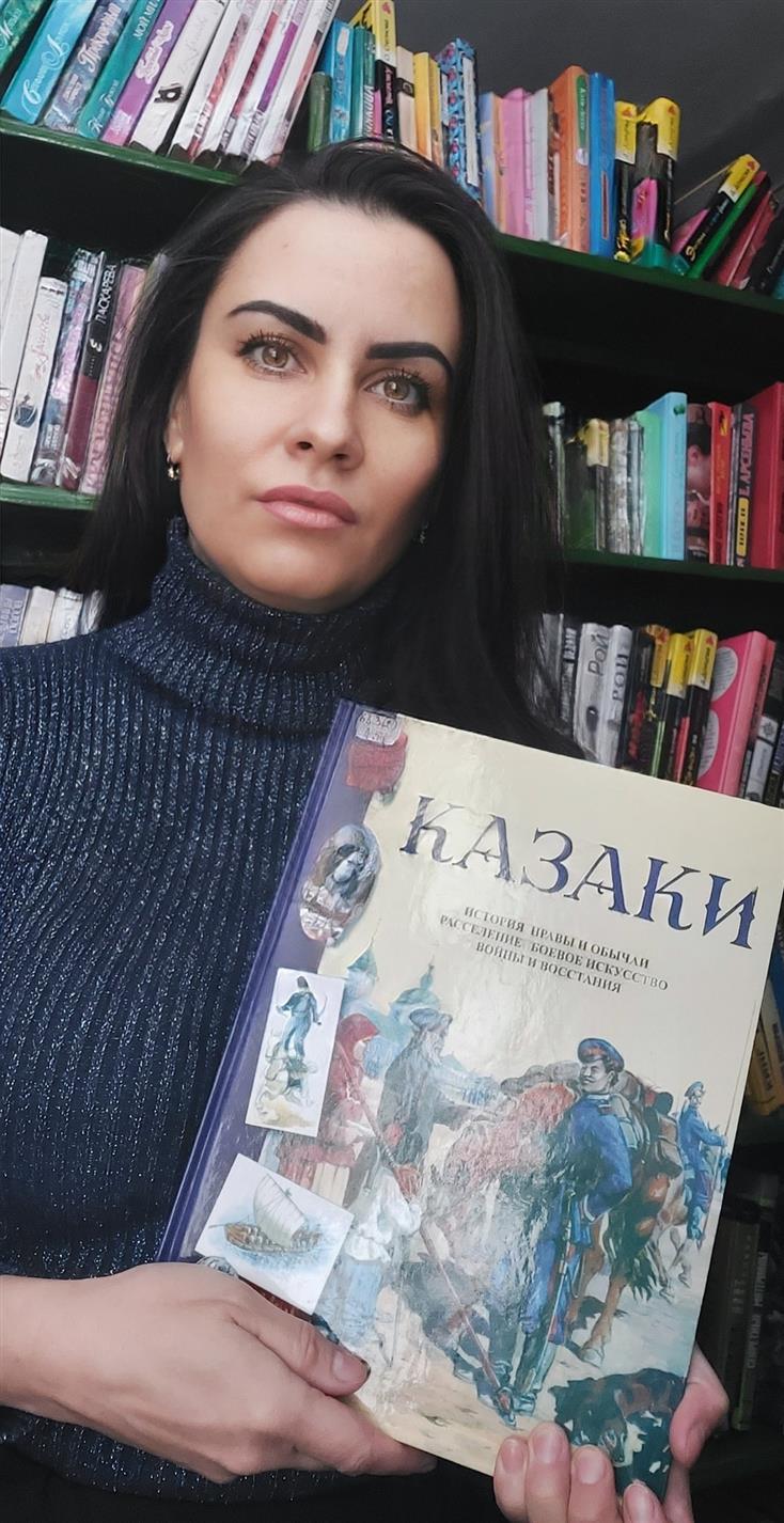 Потомственный библиотекарь