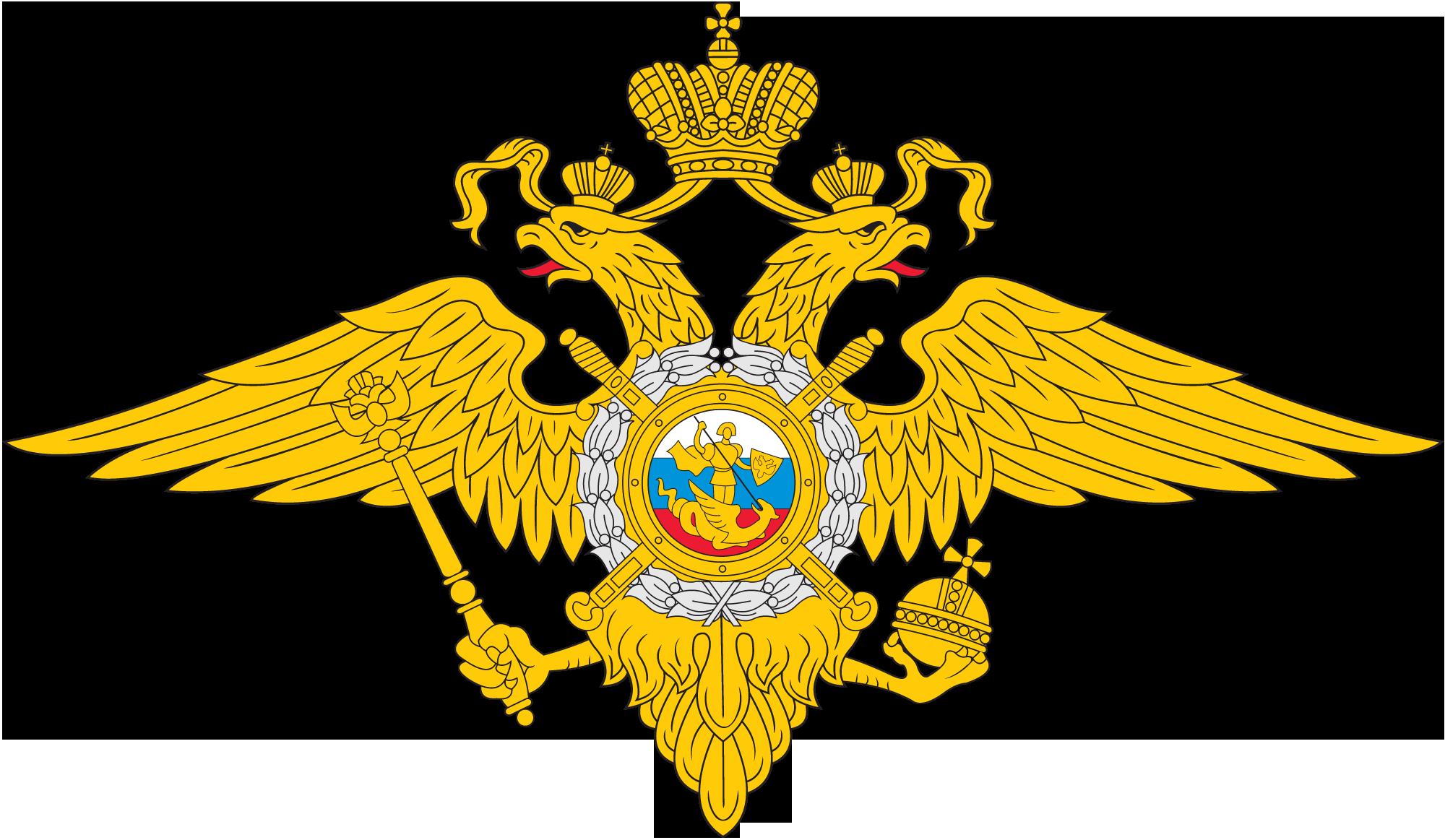5 июня — День образования российской полиции