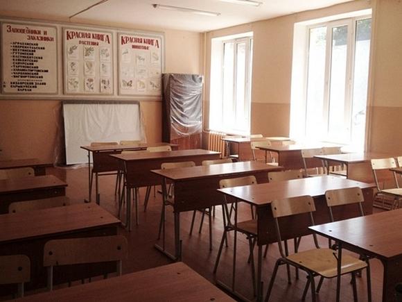 В Казани шестиклассник угрожал взорвать школу