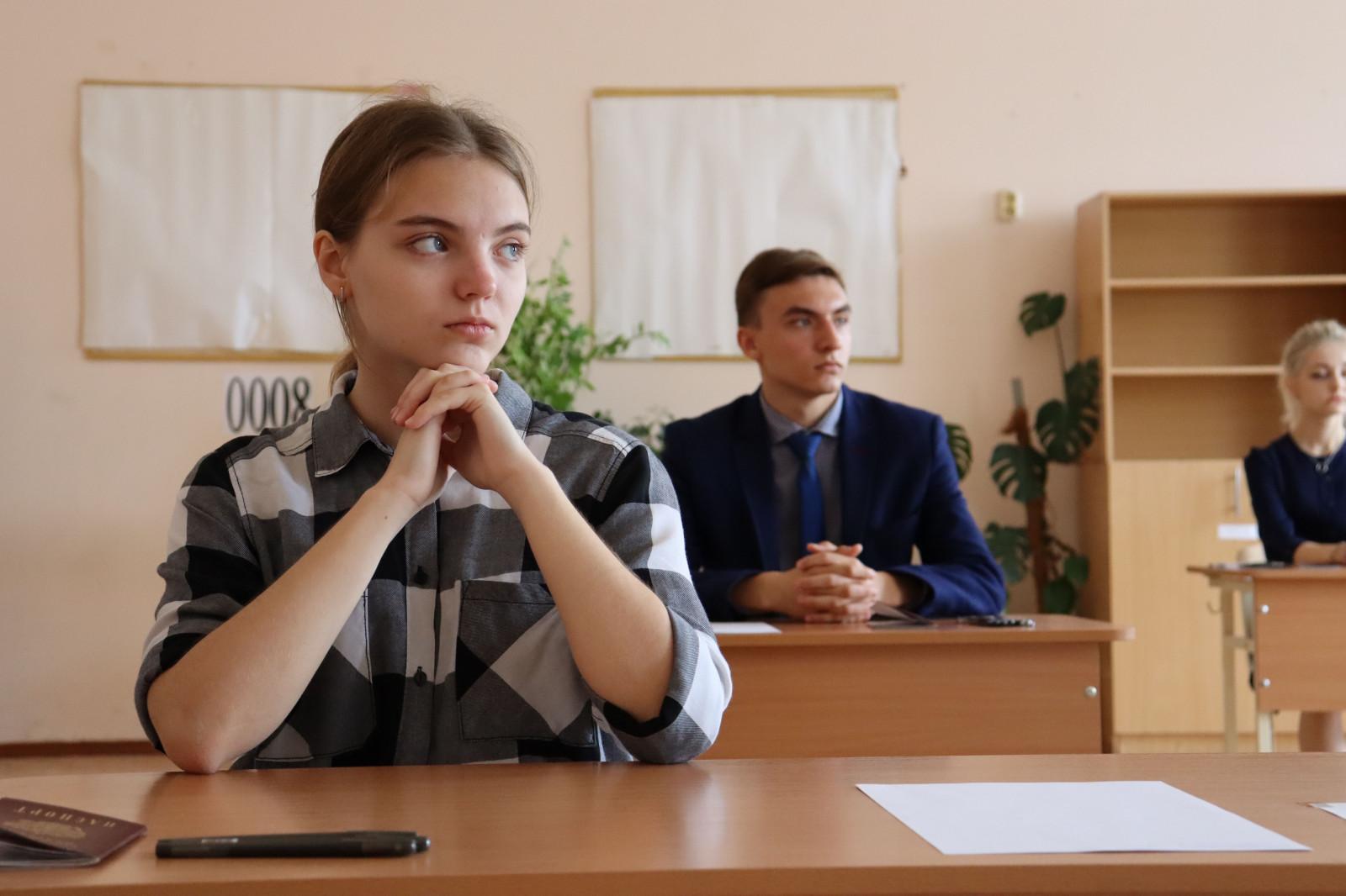 Выпускники Ростовской области сдают ЕГЭ по физике и истории