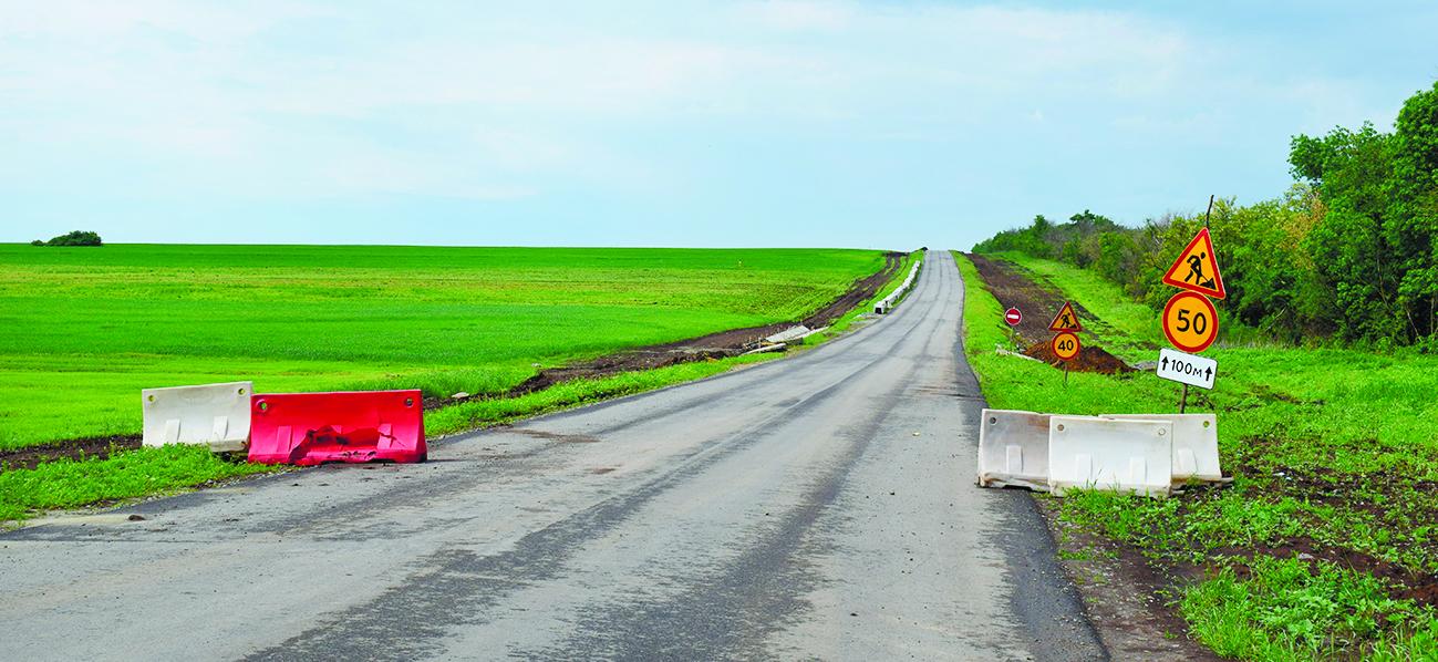 Дорога на Мечетной перекрыта