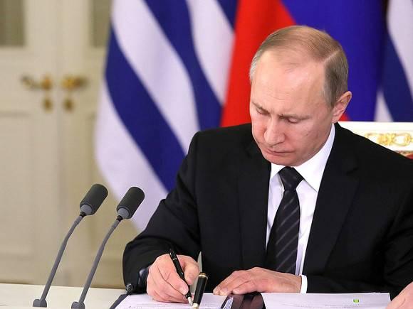 Путин назначил выборы в Госдуму на 19 сентября 2021 года
