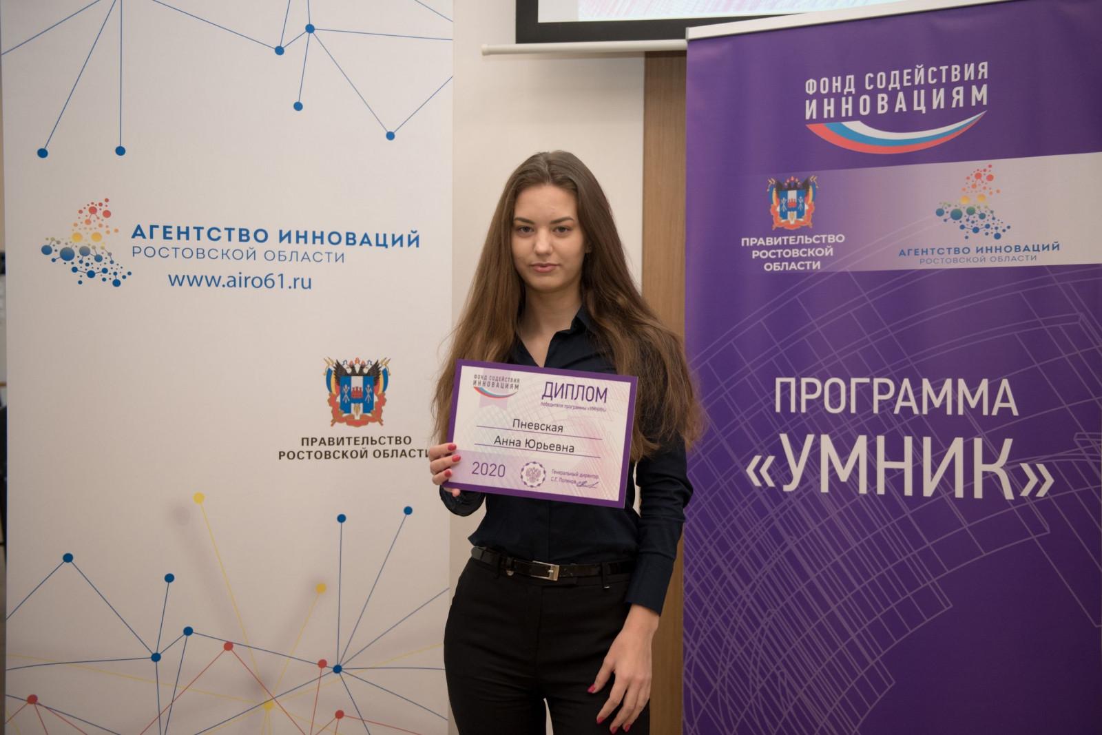 Молодые учёные Дона могут получить гранты в 500 тысяч рублей на разработки в области электроники
