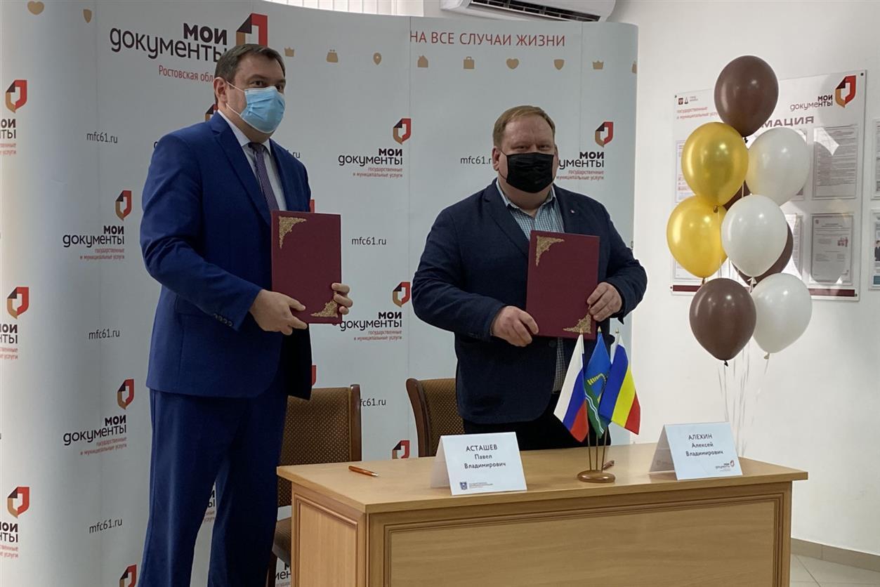 В госжилинспекцию Ростовской области теперь можно обратиться на площадках МФЦ