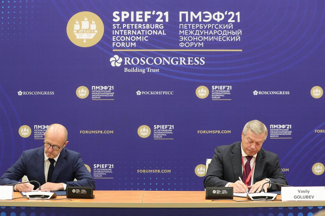 Василий Голубев подписал соглашение о сотрудничестве с компанией Mars