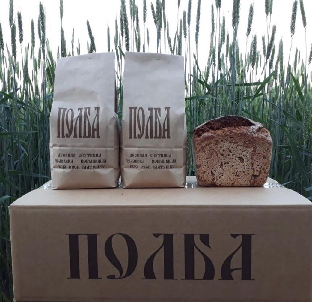 Белокалитвинский район будет представлен на областном фестивале «Вкусы России»