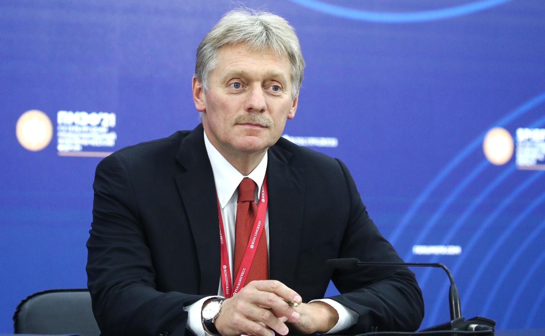 Песков: Россия надеется договориться с ЕС о признании вакцин