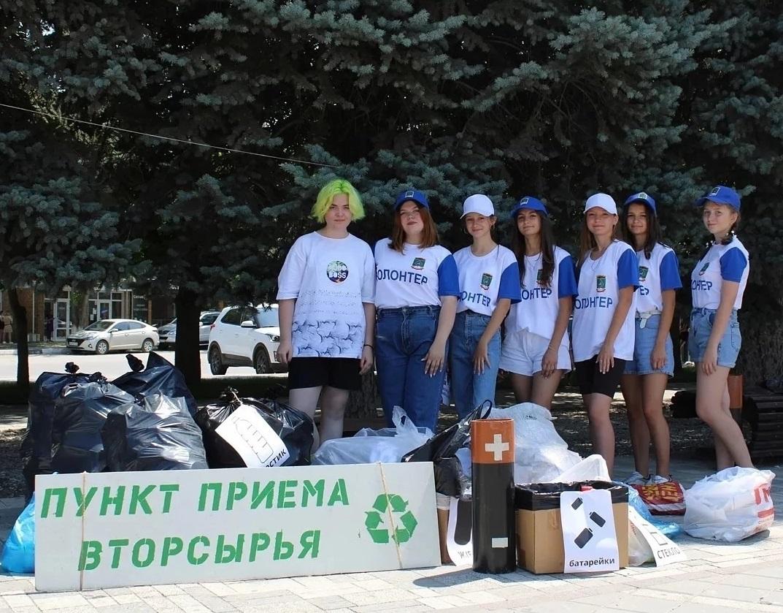 В Белой Калитве подвели итоги эко-акции по сбору вторсырья